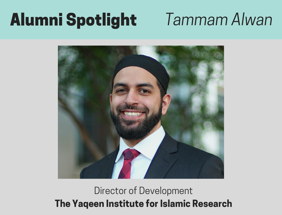 Alwan, NPMCert Alumni Spotlight